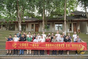 Ekipa v centru Jiulian