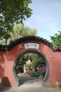 Notranji prizor iz templja Chunyang II