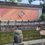 Notranji prizor iz templja Chunyang III